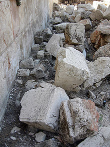 Stones from the western wall thrown down onto the street by Roman Soldiers in 70 AD.